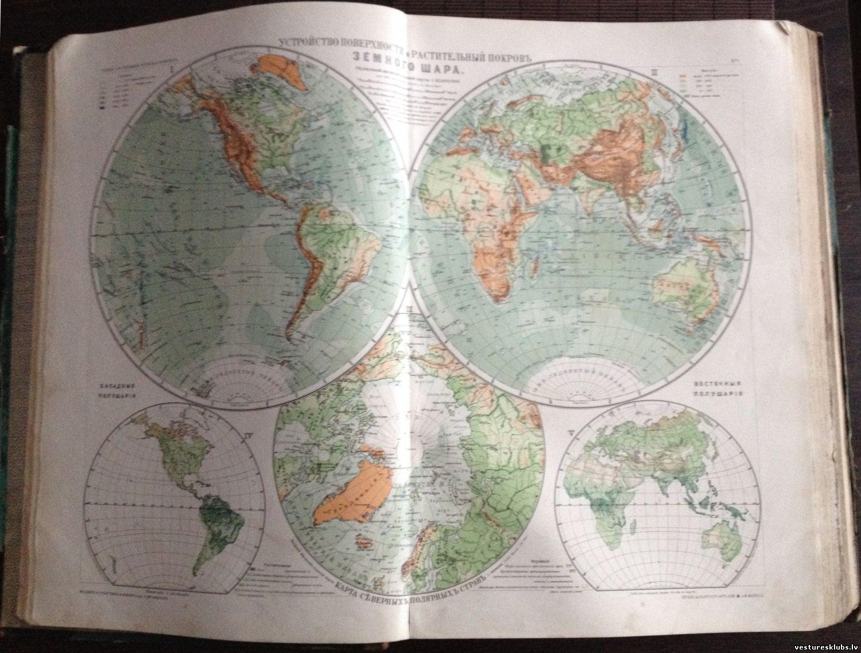 Liels pasaules galda Marksa atlass 1905