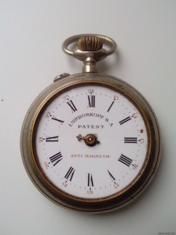 kabatas pulksteņus